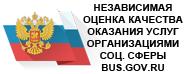 БусГовРу